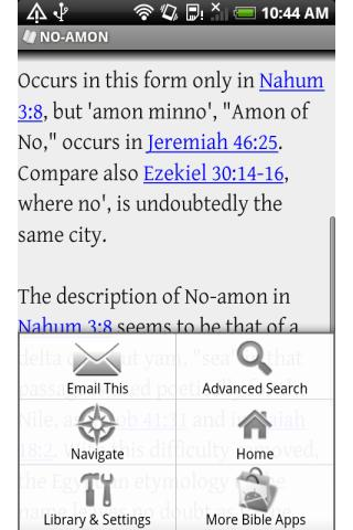 Encyclopedia for Bible Study - screenshot