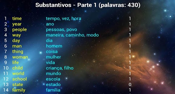 English Words for Portuguese- screenshot thumbnail