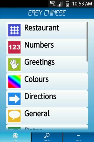 Easy Chinese Lite- screenshot