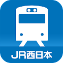JR西日本 列車運行情報 プッシュ通知アプリ icon