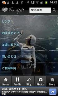 安西真実公式ファンアプリ - screenshot thumbnail