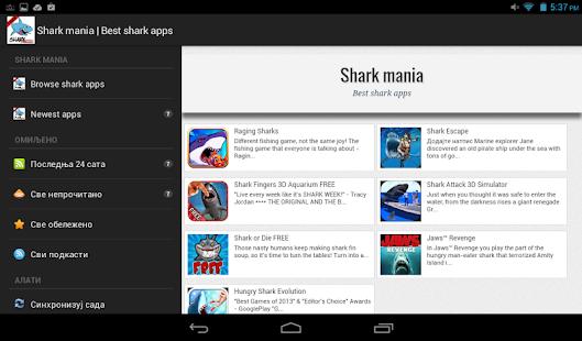 Shark Net - Predators of the Blue Serengeti on the App Store