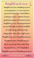 Screenshot of Stavan- Jain Prayer