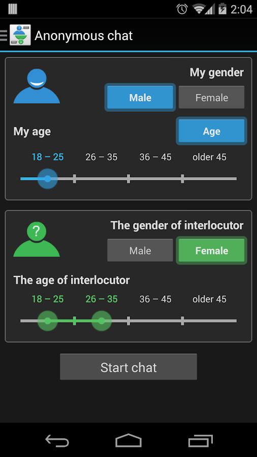 Sex Chat Simulator-1647