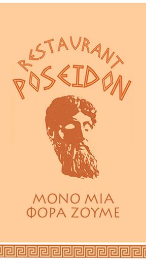 Restaurant Poseidon Klagenfurt