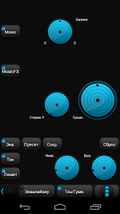 PowerAmp FreshBlue Skin - screenshot thumbnail