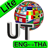 Eng-Thai Translator Lite