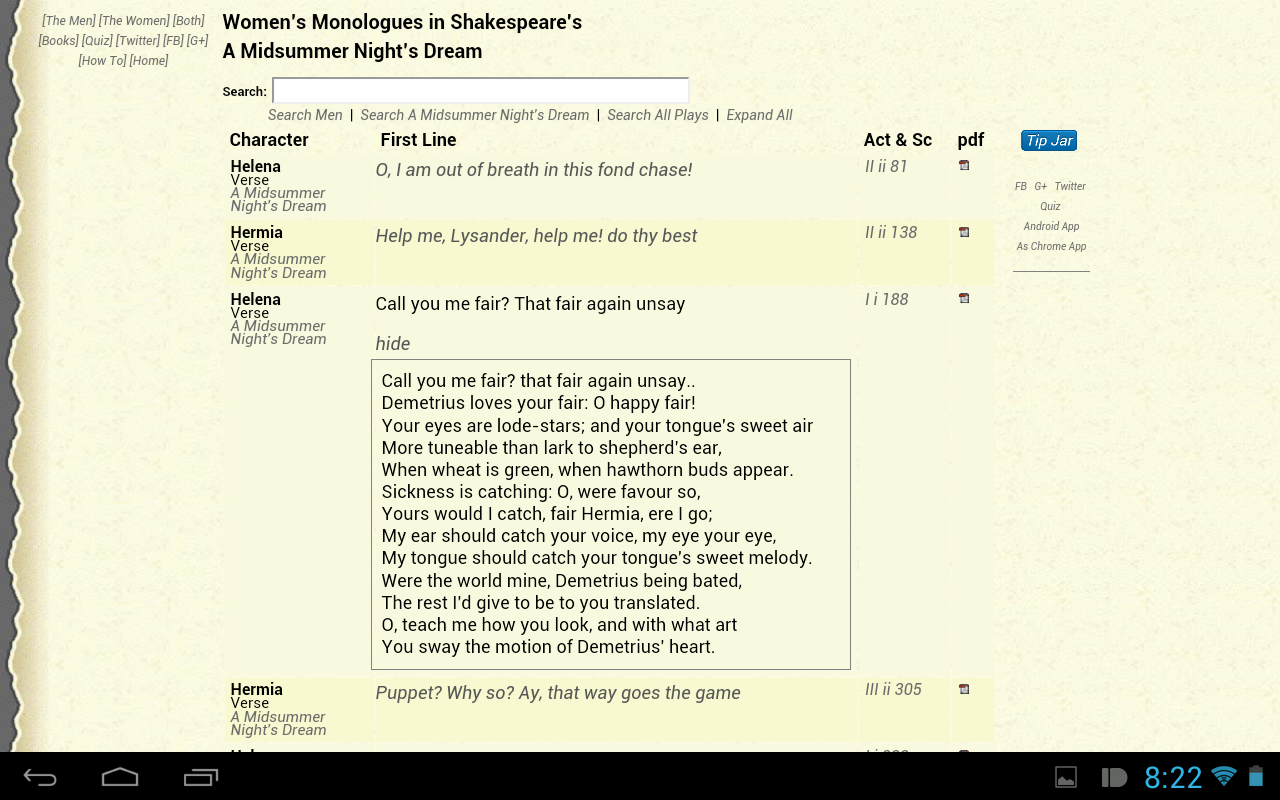 Shakespeare's Monologues-NoAds - screenshot