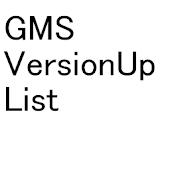 GMS VersionUpList