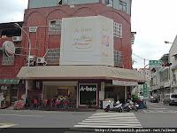 A-bao house 嘉義新生店