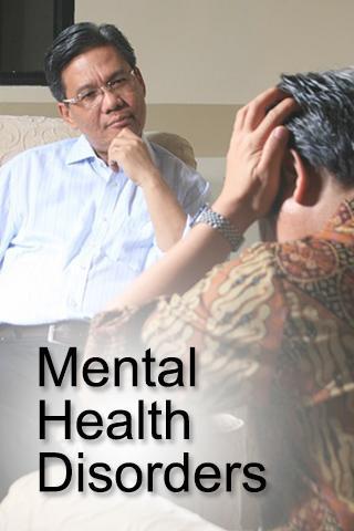 精神健康障礙