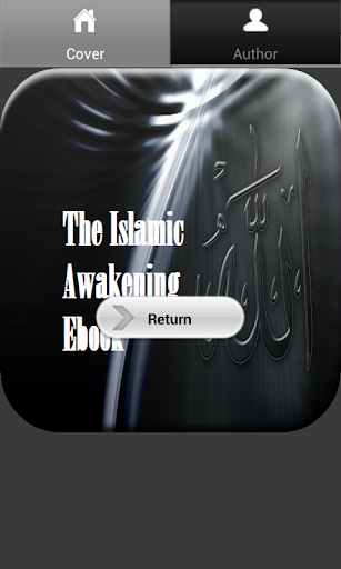 The Islamic Awakening