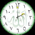 Download Allah Clock Widget APK