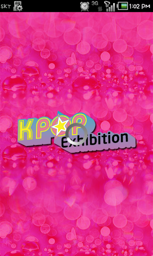 K-POP Exhibition