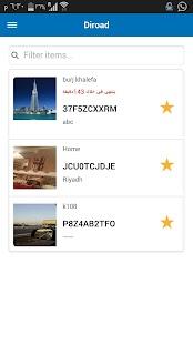 تطبيق Diroad GPS Free لتحديد المواقع 1xLN3dm6WoYCxJVA7Bkh