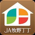 JA牧野丁丁:日韓平價生活一指購足 icon