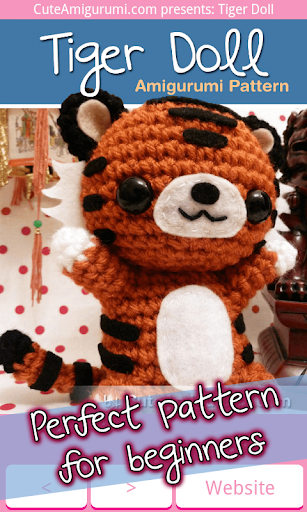 Tiger Doll Crochet Pattern