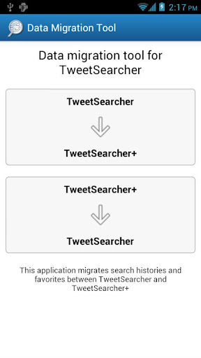 Migration for TweetSearcher