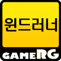 [인기] 윈드러너 공략 친추 커뮤니티 게임알지 logo