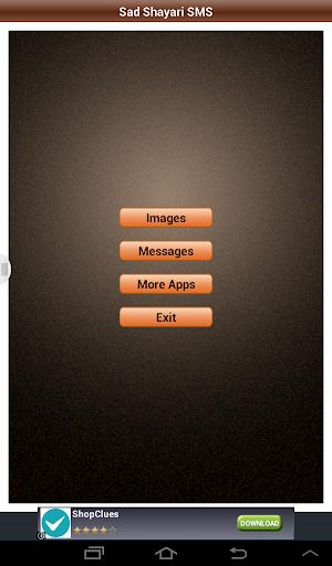 玩娛樂App|Sad Shayari SMS And Images免費|APP試玩