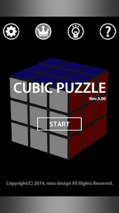 CUBIC PUZZLE- screenshot thumbnail