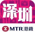[Holiday - Shenzhen] MTR eBook icon
