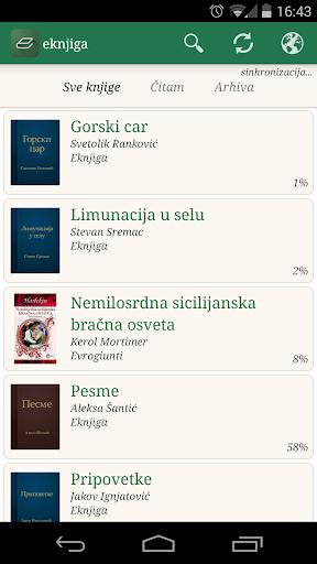 玩書籍App|e-čitač免費|APP試玩