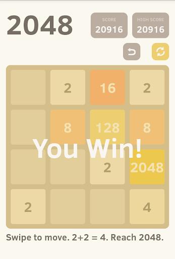 2048 (Ads Free) 1.1.9 screenshots 1