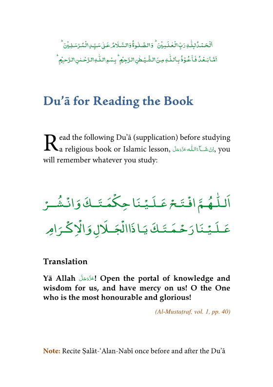 surah names 1 this surah, as its name indicates, is the surah of prophets, since there are mentioned the names of sixteen divine prophets in it, some of whom are referred to by.