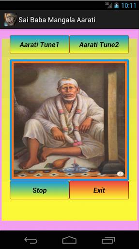Sai Baba Mangala Aarati Audio
