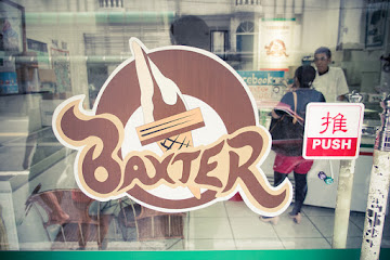 BaxterGelato義大利式手工冰淇淋