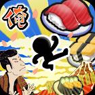 The Sushi Jump - くら田スシロー君の寿司物語 icon