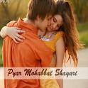Pyar Mohabbat Shayari icon