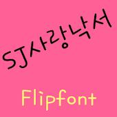 SJLovescribble Korean Flipfon