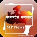 Madhya Pradesh Hindi News