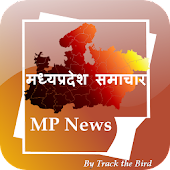 Madhya Pradesh Hindi News