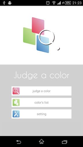 judge a color