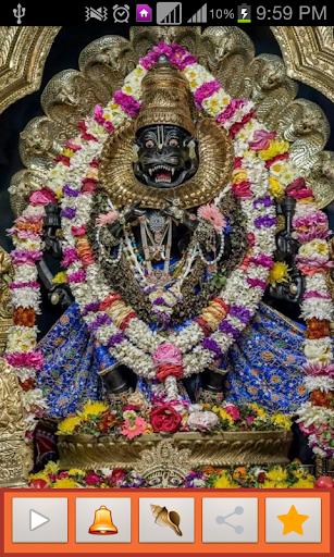 Lord Narasimha Aarti