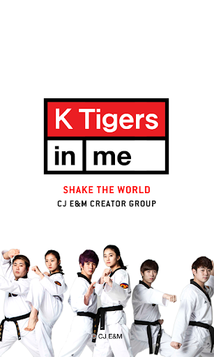 K-tigers in me