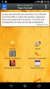 Bible Louis Segond PRO screenshot