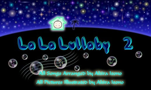 La La Lullaby 2- screenshot thumbnail