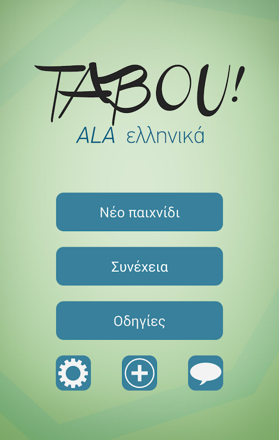 Tabou! Ala Ελληνικά - screenshot