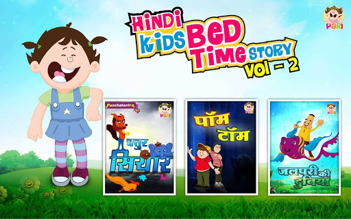 Bedtime Stories Hindi-Vol2