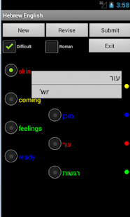 Learn English Hebrew - screenshot thumbnail