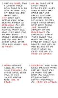 Screenshot of Wdase Mariam (Ethiopian)