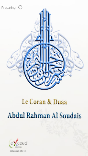 Le Coran Doaa - Al Sudais