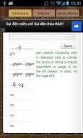 Screenshot of English Myanmar Dictionary