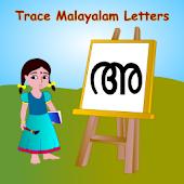 Trace Malayalam Alphabets Kids