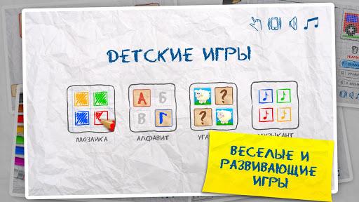 4PDA.RU/FORUM - 4ПДА ФОРУМ - АНДРОИД …