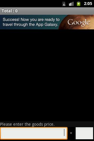 μ.register - screenshot